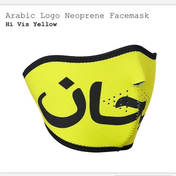 8ff4d0cfe84f Supreme Arabic Logo Neoprene Face mask yellow